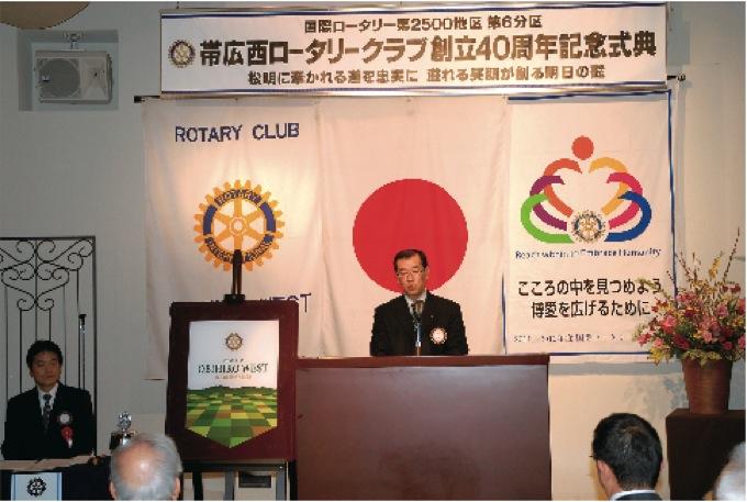 記念事業発表  飯田正行 事業部会長