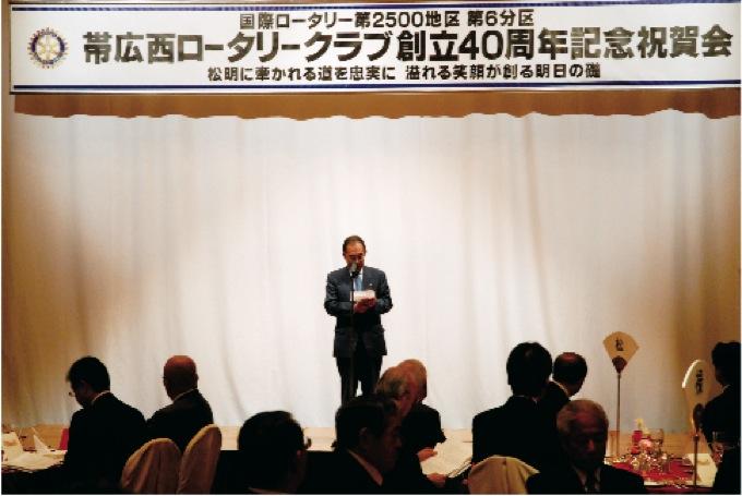 開会のあいさつ 鈴木 享 直前会長