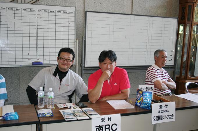 5rc_golf02