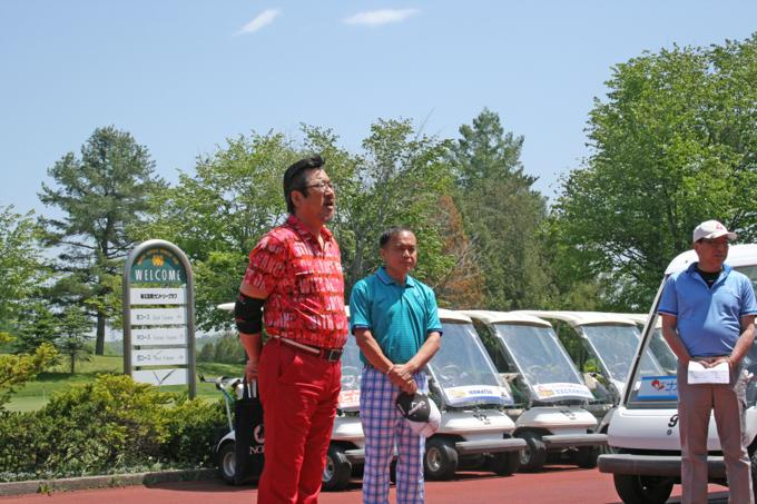 5rc_golf05