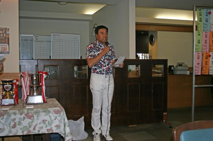 5rc_golf33