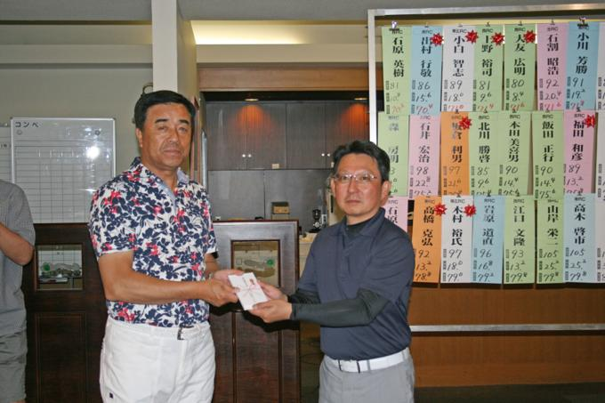 5rc_golf36